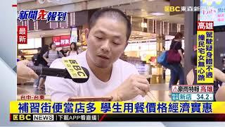 陸網友PO照問「台灣有嗎」 掀起兩岸便當保「味」戰