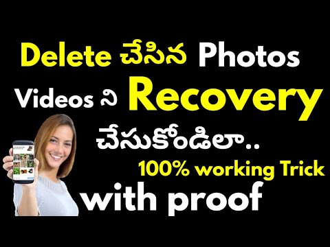 How to recover deleted photos from phone in Telugu - 동영상