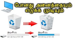 Recover Deleted Files from pc | Hard Drive Recovery | Recover Data from Hard drive | HDD recovery