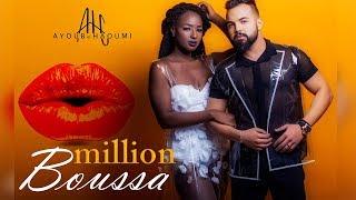 Video Ayoub El Haoumi  MILLION BOUSSA ( Official MUSIC VIDEO ) - أيوب الحومي مليون بوسة download MP3, 3GP, MP4, WEBM, AVI, FLV Agustus 2018