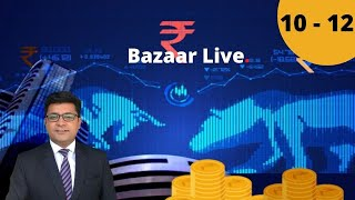 Share Fete Cope With Dimpy Kalra । 30 MARCH 2021|Share Market News in Hindi  | NewsBurrow thumbnail