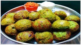 ಪಾಲಕ್ ಮಸಾಲ ಪಡ್ಡು/Instant Palak Paddu/Instant Rava Masala Palak Paddu/Instant Breakfast