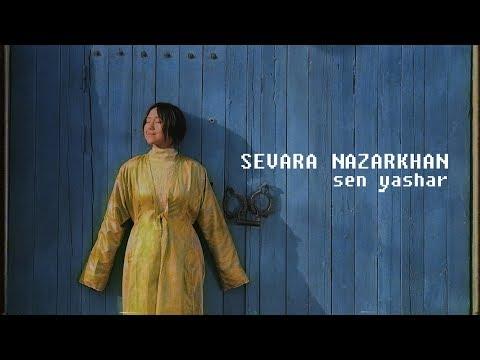 Клип Севара Назархан - сен