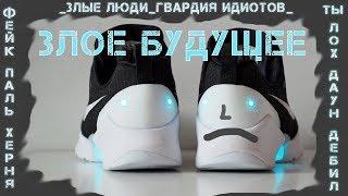 видео Купить кроссовки Nike HyperAdapt 1.0 – освободиться от неудобств, вызванных шнурованием