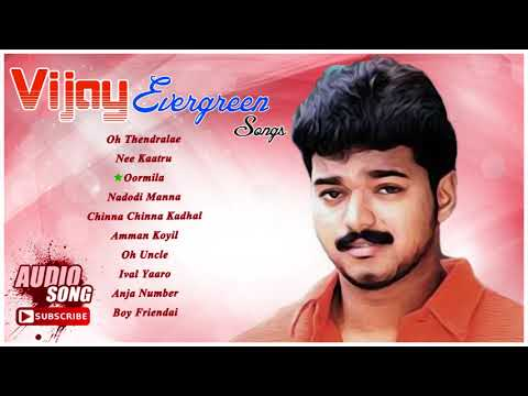 Vijay Evergreen Songs | Audio Jukebox | Best of Vijay Songs Collections | Deva | Music Master