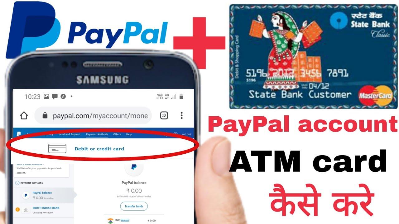 Paypal Mastercard Account