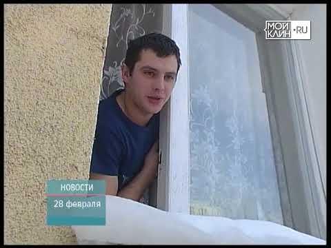 ТНТ-Поиск: Дом на Первомайской, 8 в Высоковске прошел внеплановую инспекцию