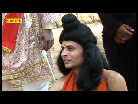 Laut Ke Aaja Hanuman  Title Song Rajender Rao, Dhanota Rajasthani Folk Song
