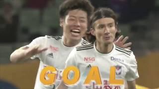 田中 達也(新潟)が味方選手の落としをダイレクトで蹴り込み、後半ATに...