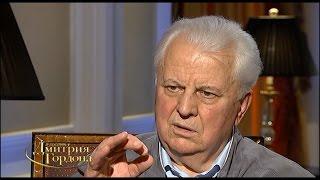 Кравчук: К чему стадам дары свободы? Их должно резать или стричь