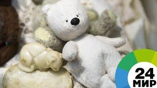 Единороги всех мастей: тенденции современных игрушек - МИР 24