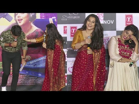 Vidya Balan's Funny Movement With RJ Malishka At Tumhari Sulu Trailer Launch