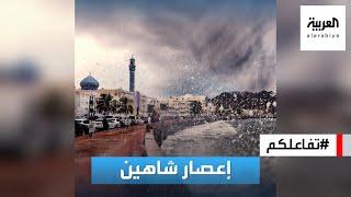 تفاعلكم | شاهد.. شوارع عمان بعد إعصار شاهين