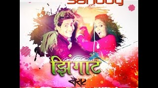 Zingat full video song - sairat -remix by dj sanddy www.djsanddy.com www./djsanddy www.facebook.com/djsanddy download @ www.djsanddy.com/remixes