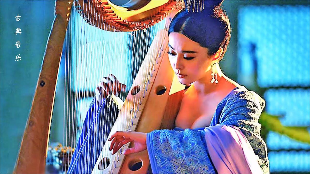超好聽的中國古典音樂 笛子名曲 古箏音樂 放鬆心情 安靜音樂 女仆 冥想音樂 深睡音樂 - Hermosa Música de Flauta, Música Para Meditación 14