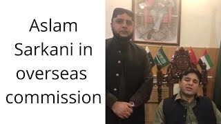 aslam sarkani is in pti overseas pakistani commission.