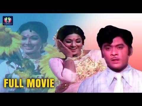 Krishnaveni Telugu Full Length Movie |...