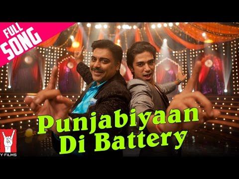 Punjabiyaan Di Battery - Full Song | Mere Dad Ki Maruti | Saqib Saleem | Ram Kapoor