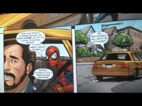 taxi for Spiderman - Видео онлайн