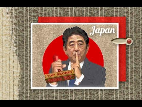Japan's Secrecy Law Seen As Draconian