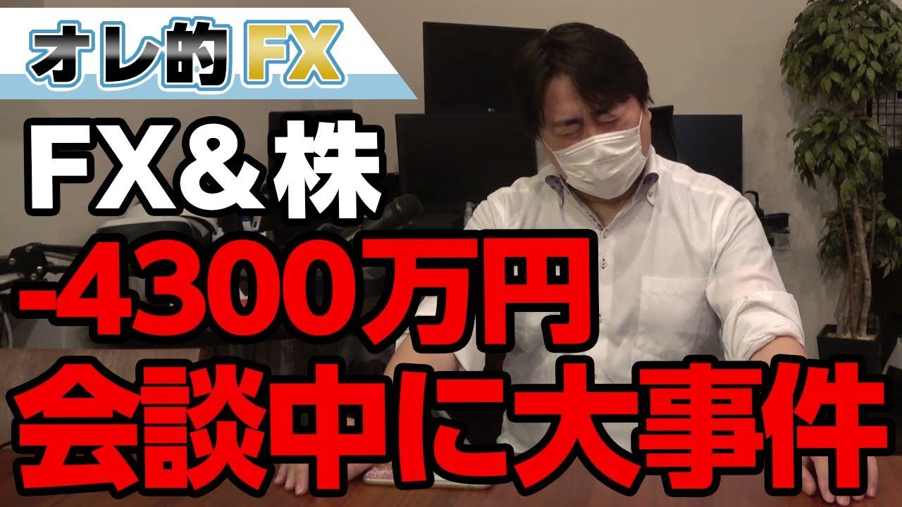 部 投資 fx ゲーム 的 jin オレ 速報