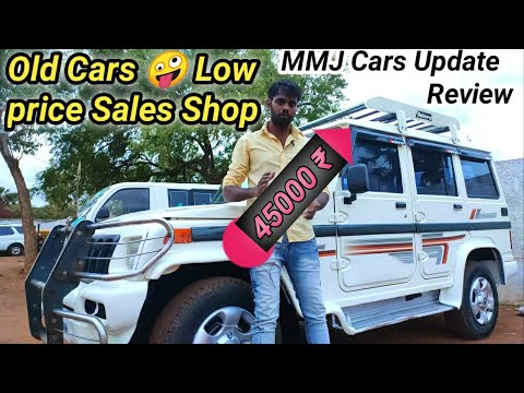 Used car sales Market at low budget | MMJ Cars