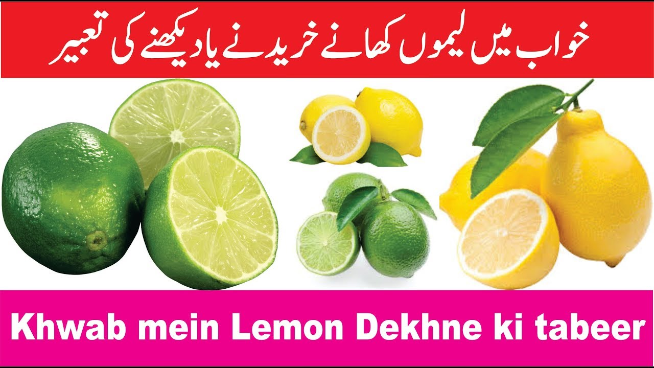 57 Dreams About Lemons - Interpretation and Meaning by Dream