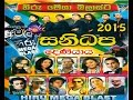 Download SANIDAPA HIRU MEGA BLAST 2015 DENIYAYA - FULL SHOW - WWW.AMALTV.NET MP3 song and Music Video