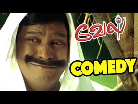 Vel   Vel Comedy   Tamil Movie Comedy scenes   Vadivelu Comedy scenes   Vadivelu Comedy Collection
