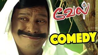 Vel | Vel Comedy | Tamil Movie Comedy scenes | Vadivelu Comedy scenes | Vadivelu Comedy Collection