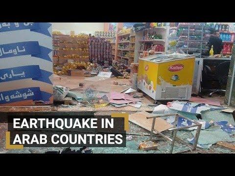 Earthquake felt UAE, Kuwait, Iran and Iraq