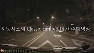 지넷시스템 Classic Limited  2채널블랙박스…