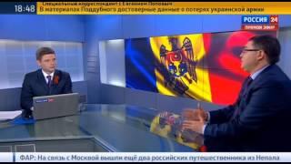 Усатый на Россия-24: Я не пророссийский, я промолдавский политик! (30.04.15)