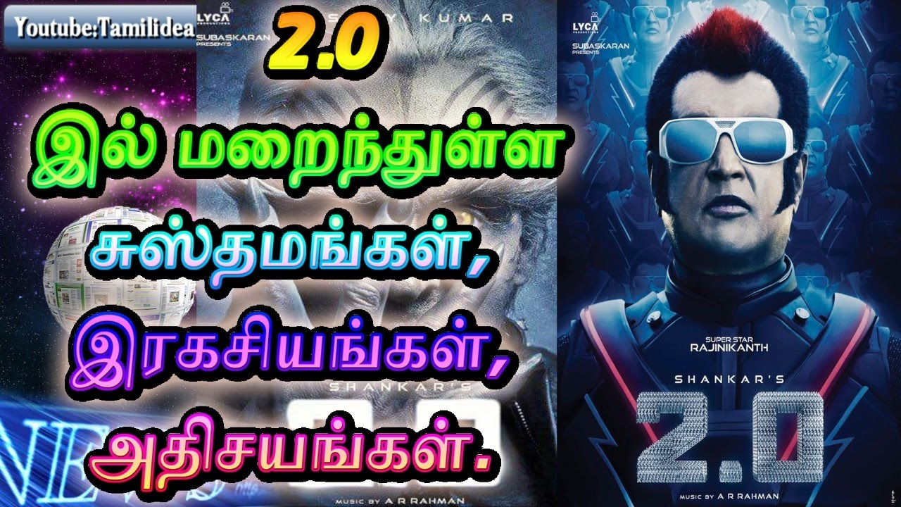 Enthiran 2.0 Part 2 First Look and the Very important sentiments ...