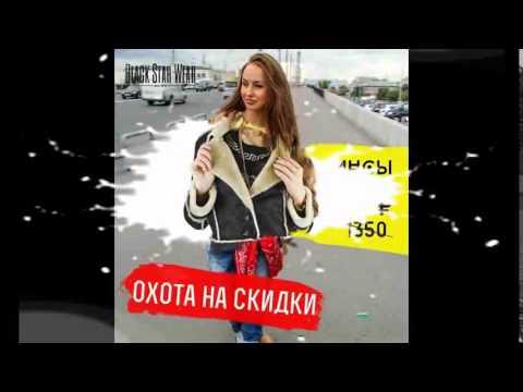 Женская Обувь Харьков [Купить Пуховик Женский Харьковской Фабрики .