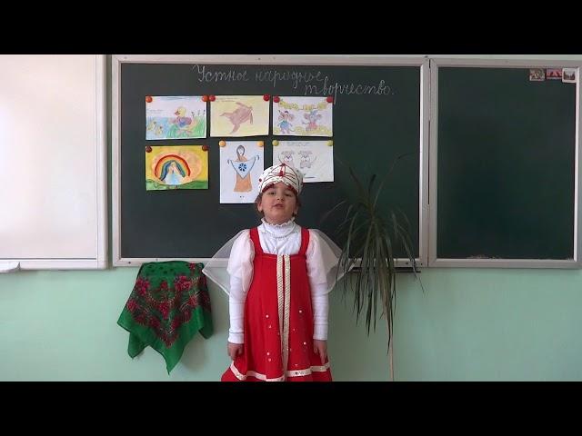 Изображение предпросмотра прочтения – ВикторияЛашун читает произведение «Коза- хлопота.....» (Русский фольклор )