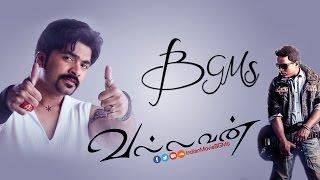 Gambar cover Vallavan BGMs | Jukebox | IndianMovieBGMs