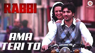Ama Teri To – Rabbi | Bidita Bag, Raghubir Yadav, Dolly Ahluwalia & V …