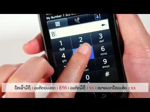 Call2Rich Sticker SIM Lao Version