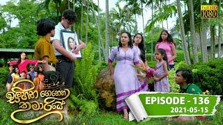 Sihina Genena Kumariye | Episode 136 | 2021-05-15 Thumbnail