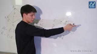 11 класс, 6 урок, Скалярное произведение векторов