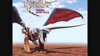 Panzer Dragoon - 04 Sudden Change