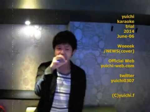 yuichi karaoke trial 2014 June-06  Weeeek/NEWS(cover)