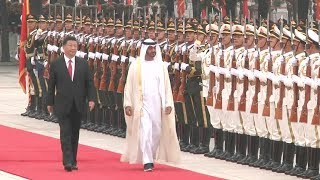 Chinese President Xi meets Crown Prince of Abu Dhabi