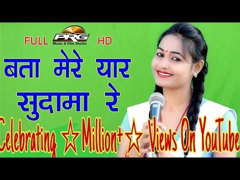 Twinkal Vaishnav HITS | Bata Mere Yaar...
