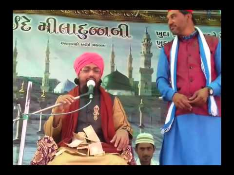 very beatiful naat -allah hi jane kon basar hai by mohammad wasim akhtar razvi balotra at gujrat