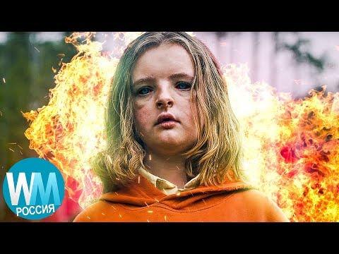 10 Лучших Ролей В Хоррорах, Исполненных Детьми