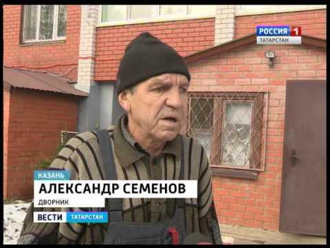 Канал мир белогорья программа новости смотреть