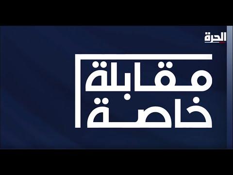 مقابلة مع الممثلة مي سليم.. تحاورها فاتن زين الدين  - 21:53-2019 / 4 / 18