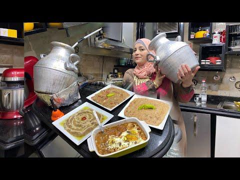 هشتغل مسحراتي لمده يوم كامل الفول الطازه الفول السخن - أسرار المطبخ مع سمر